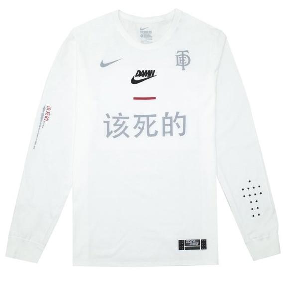 cafeea8a NWT Kendrick Lamar x Nike DAMN. NWT. Nike. $199 $199. Size. L
